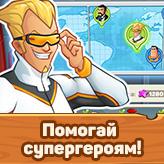 Game Супер Ферма