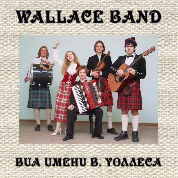 Wallace Band (2005 - 2015)